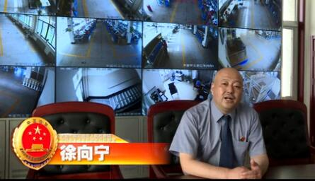 """视频记录端午节""""在监狱中度过""""的泉城检察官"""