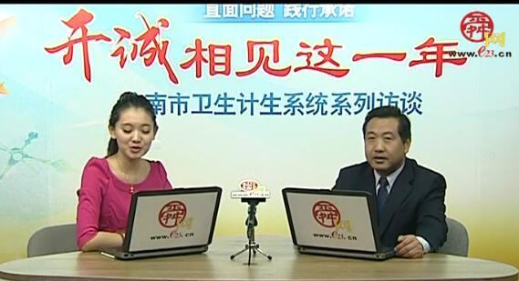 市民族医院党支部书记、院长韩广庆做客舜网