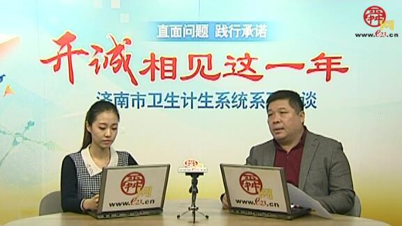 市血保中心党委书记、主任刘绍辉做客舜网
