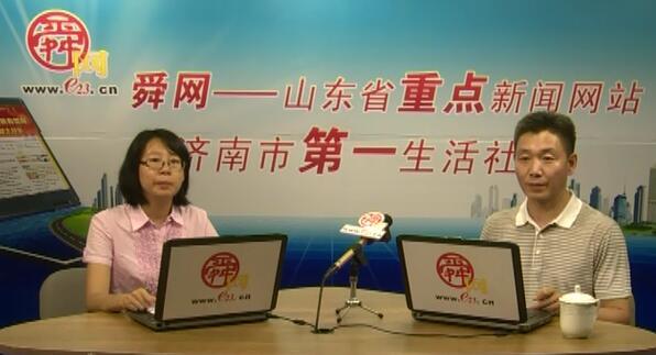 山东财经大学招办副主任王燕谈招生
