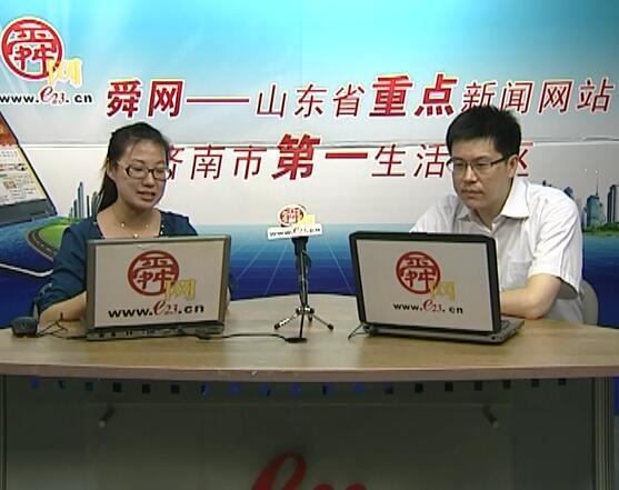济南九中校长做客舜网谈学生管理模式创新