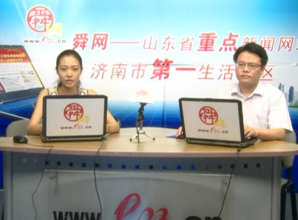 山东交通学院招办副主任张立山做客舜网访谈
