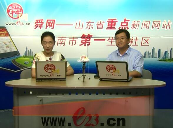 济南三中校长刘新利谈学生管理与个性化教育
