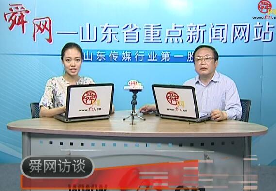 济南艺术学校校长张维浩做客舜网访谈