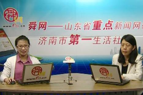 山大二院赵军教授谈儿童弱视、斜视的防治