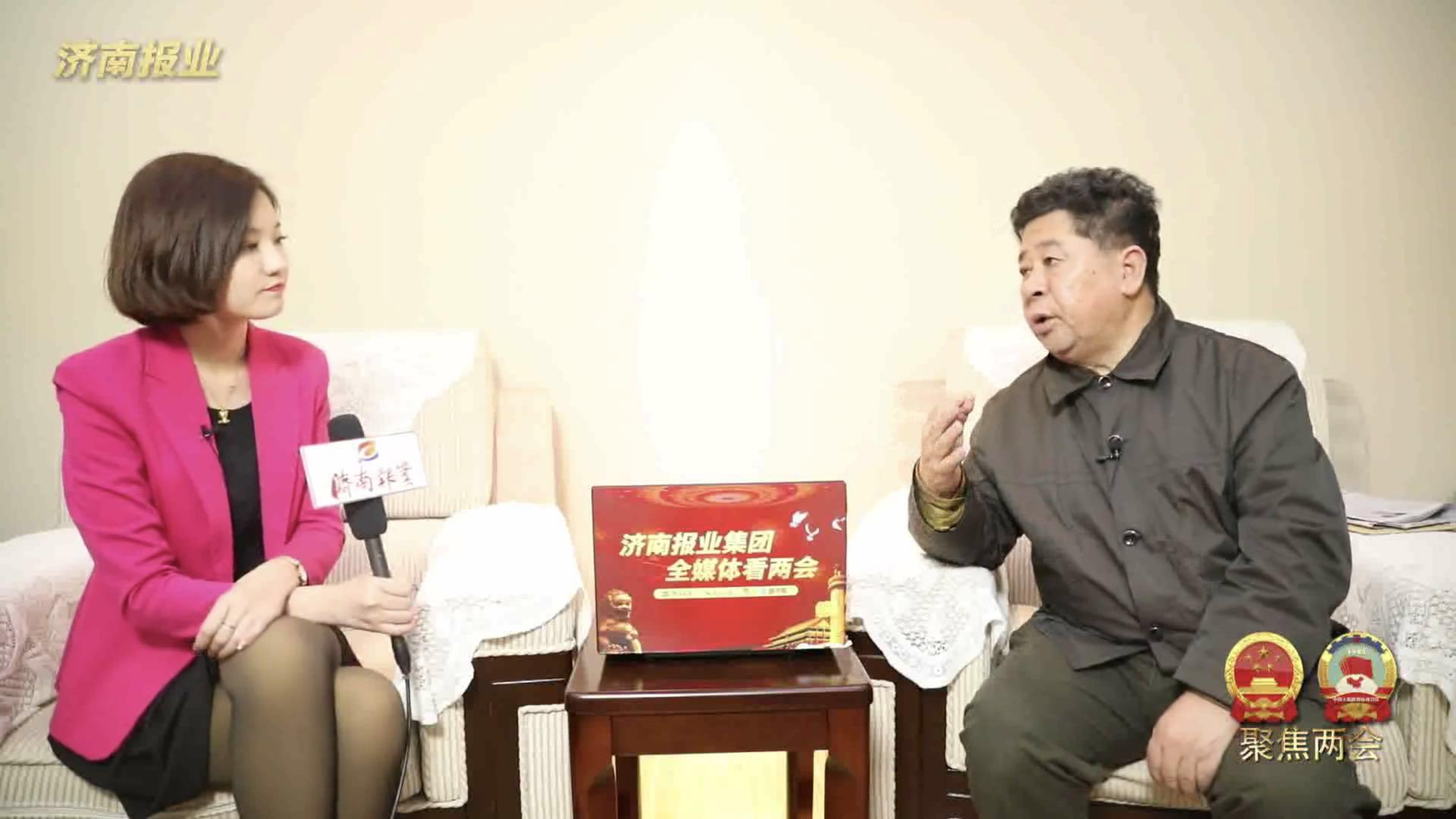 全国政协委员王树理:新旧动能转换最重要的是思想转变