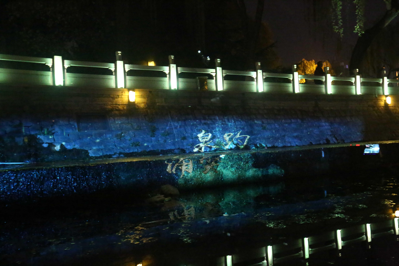 国际首创用光讲述泉水河 泉城夜宴行船夜赏投影故事抢先看