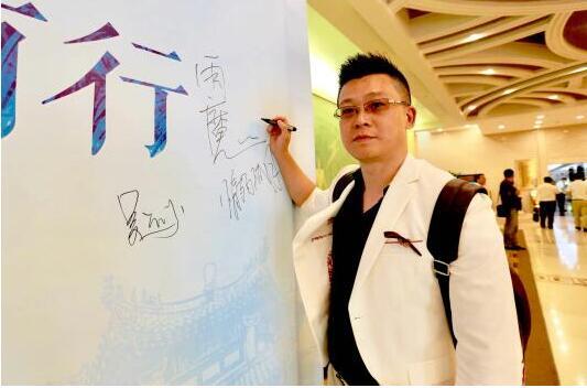 【2018中国作家济南行】网络作家雨魔谈网络文学创作 源于生活并高于生活