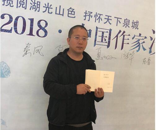 【2018中国作家济南行】网文历史类榜首作家月关:终于来到了笔下的济南