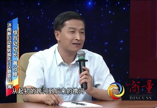 视频丨黄河文化如何体现?政协委员和专家这么说……