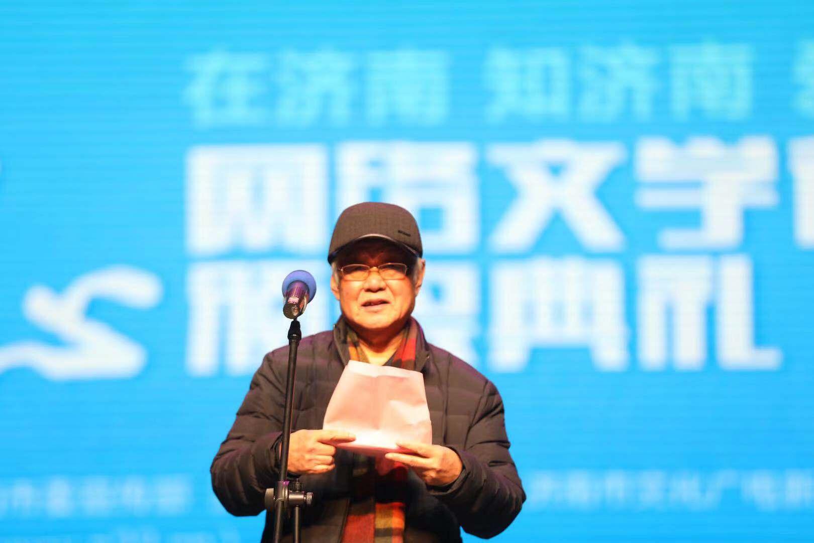 刘玉堂:用自己的文字写好自己的故事