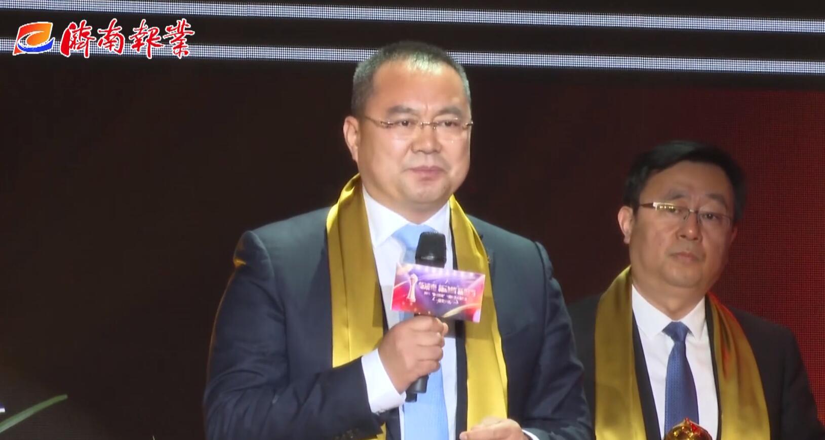 """2018""""影响济南""""年度经济人物获奖企业德迈 获奖代表发言"""