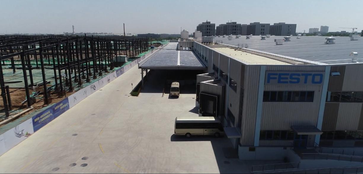 德国费斯托全球最大生产中心落户济南 四证齐发创造建设项目快速审批新纪录