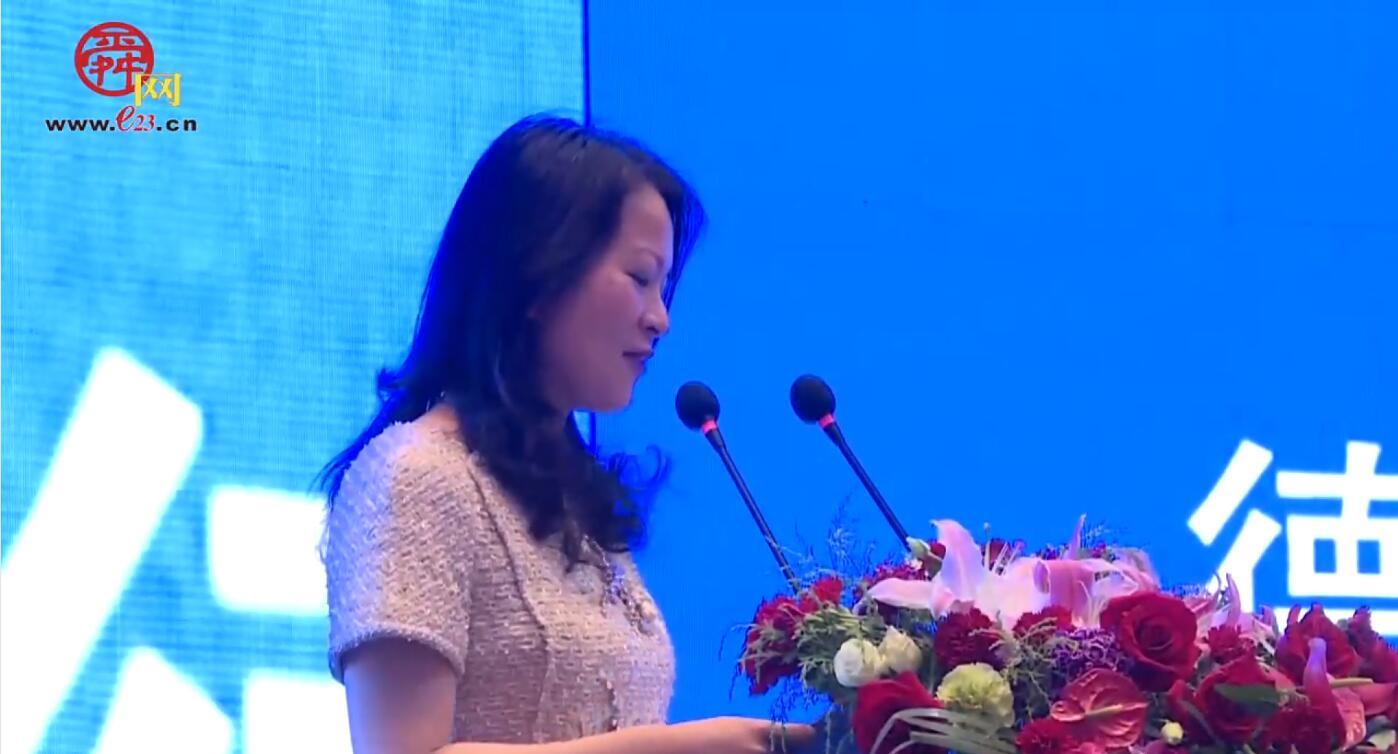 德勤公司政府及公共服务行业主管合伙人马炯琳:入济九年 亲历了济南的腾飞