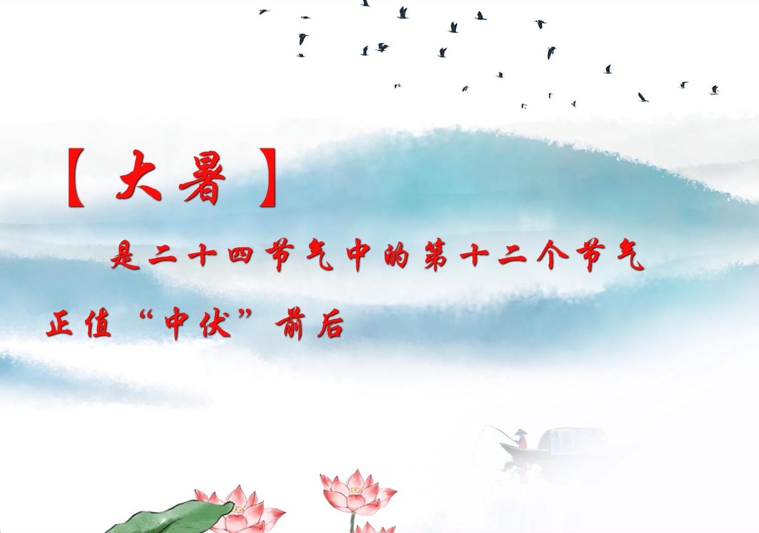 【舜网二十四节气】大暑:绿树荫浓夏日长 楼台倒影入池塘
