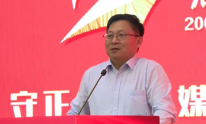中国城市新闻网媒联盟会长胡宝祥做大会总结