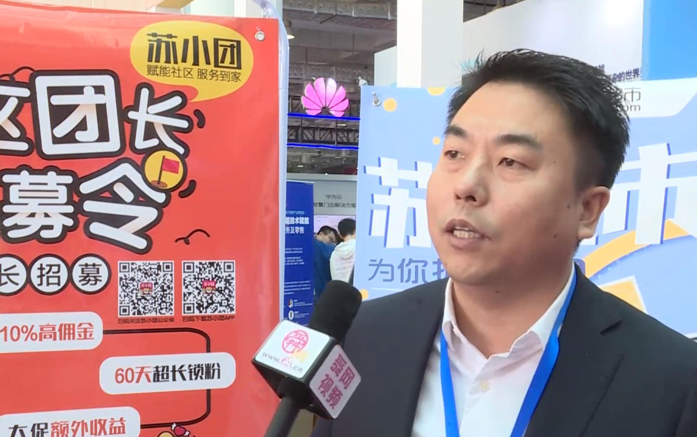 苏宁刘相玉:根据用户需求做定向选择