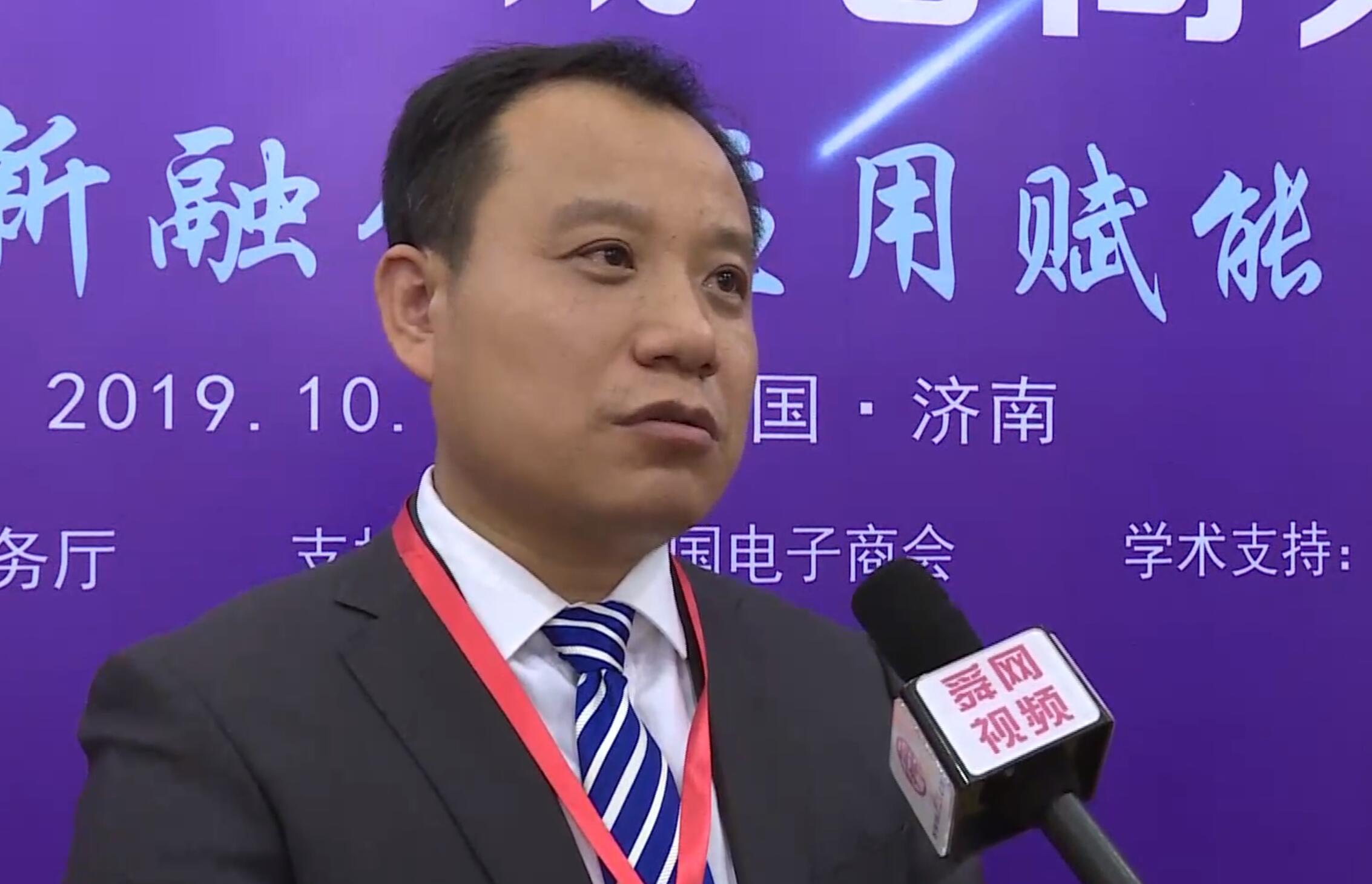 王晓辉:电子商务转型要由价格竞争转向产品竞争