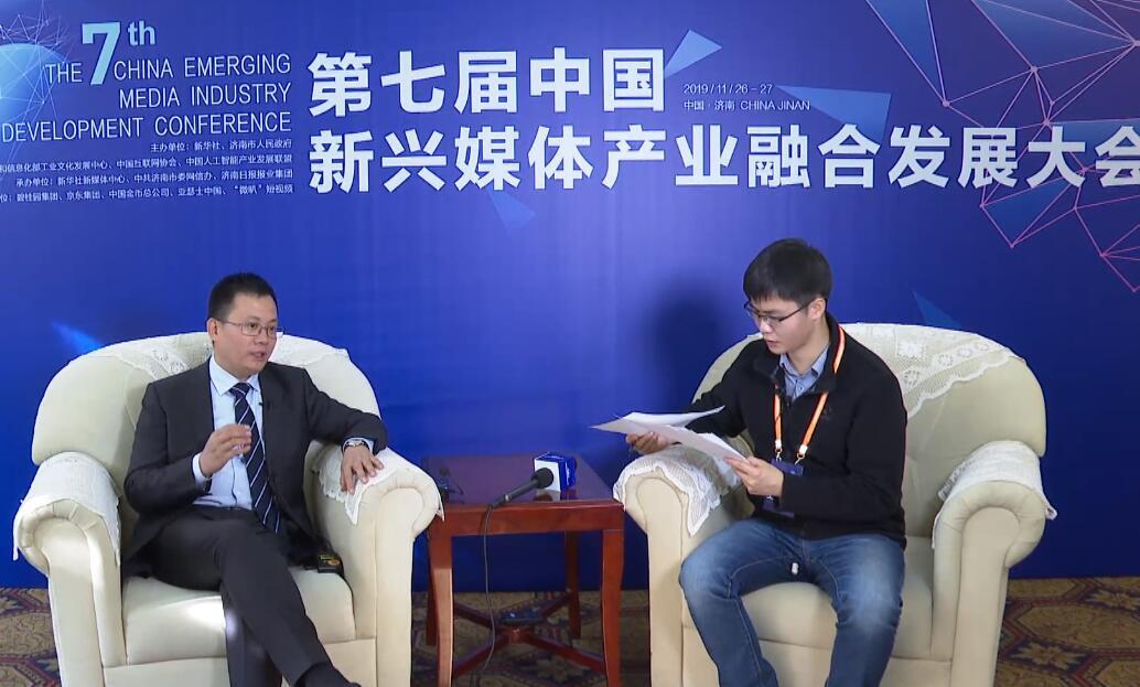 中兴通讯朱永涛:5G有望成为经济增长新引擎