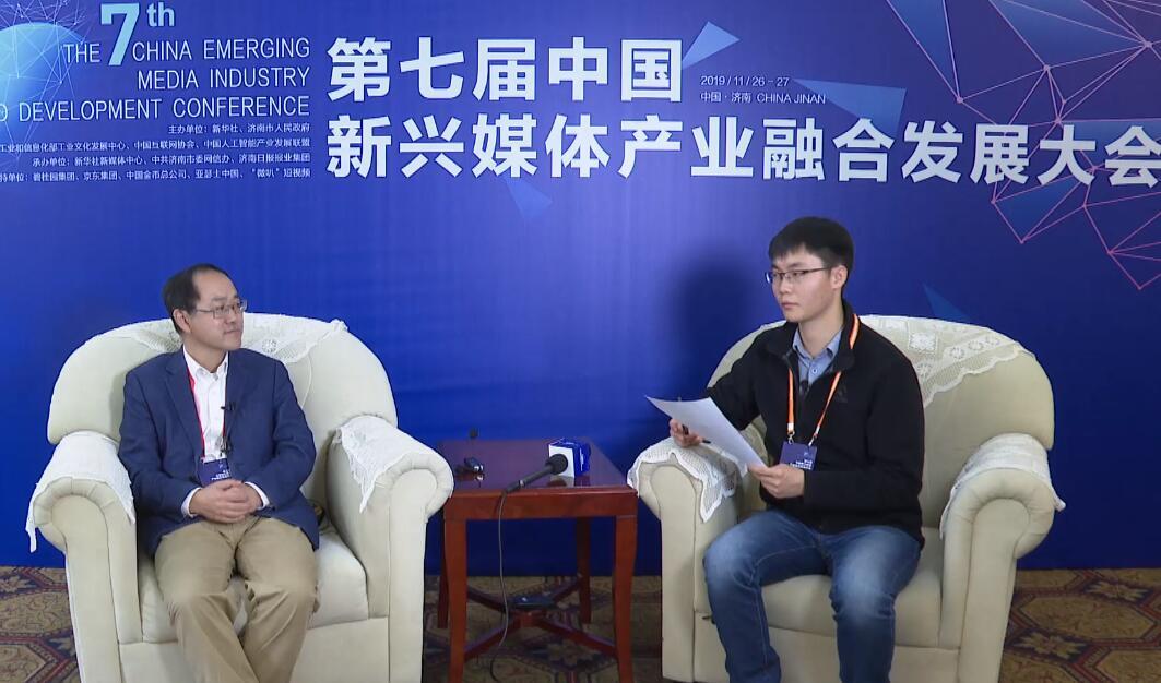 """中国传媒大学赵子忠:5G加速媒体融合 """"四全""""媒体呼之欲出"""