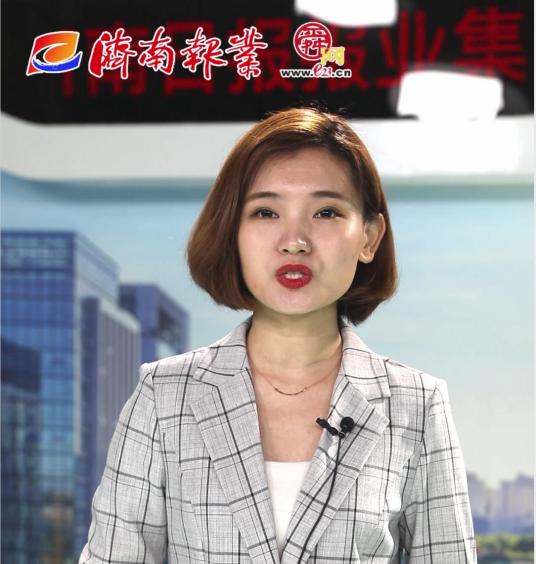 【济报主播斩谣台】洋葱也能预防新冠肺炎?别闹了!