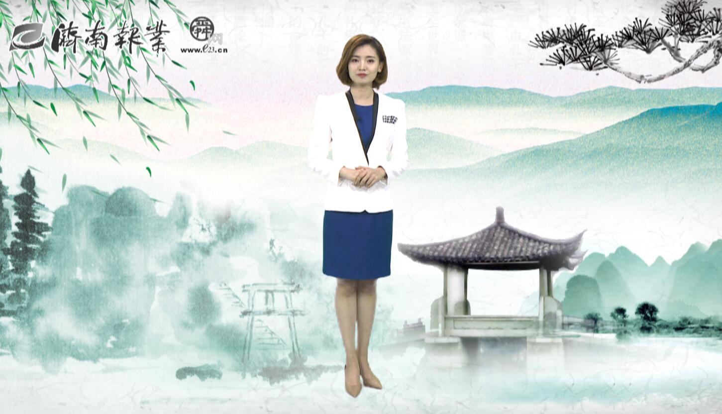 清明时节:网上云追思 文明祭先人