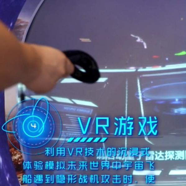 未来已来 科普沙龙 邀您参与互动体验,感受量子科技的魔力