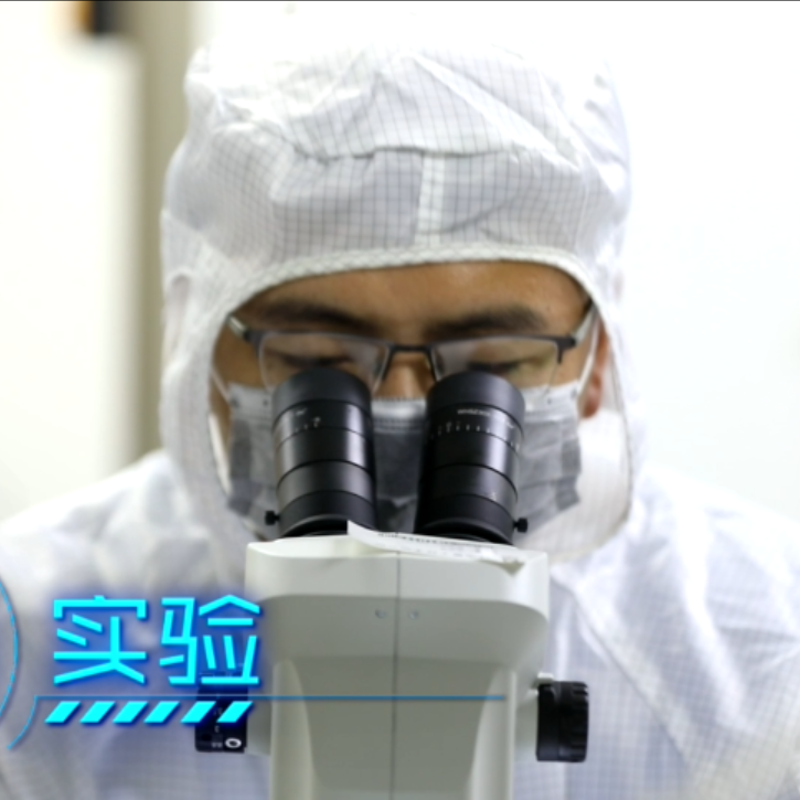 8月28日晚 济南量子技术研究院将再一次带您展开量子科技之旅