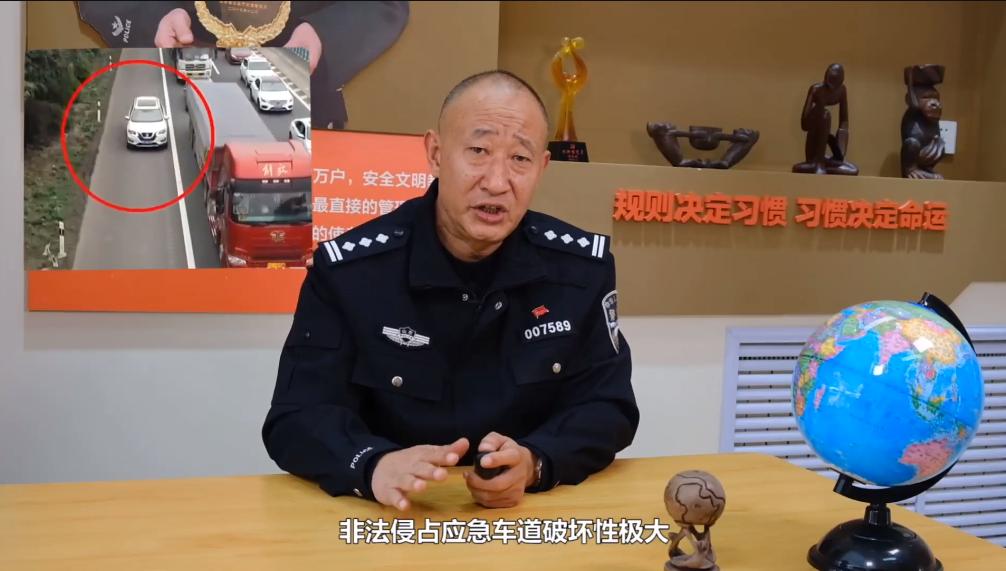 """车管老侯65期:对占用应急车道说""""不"""""""