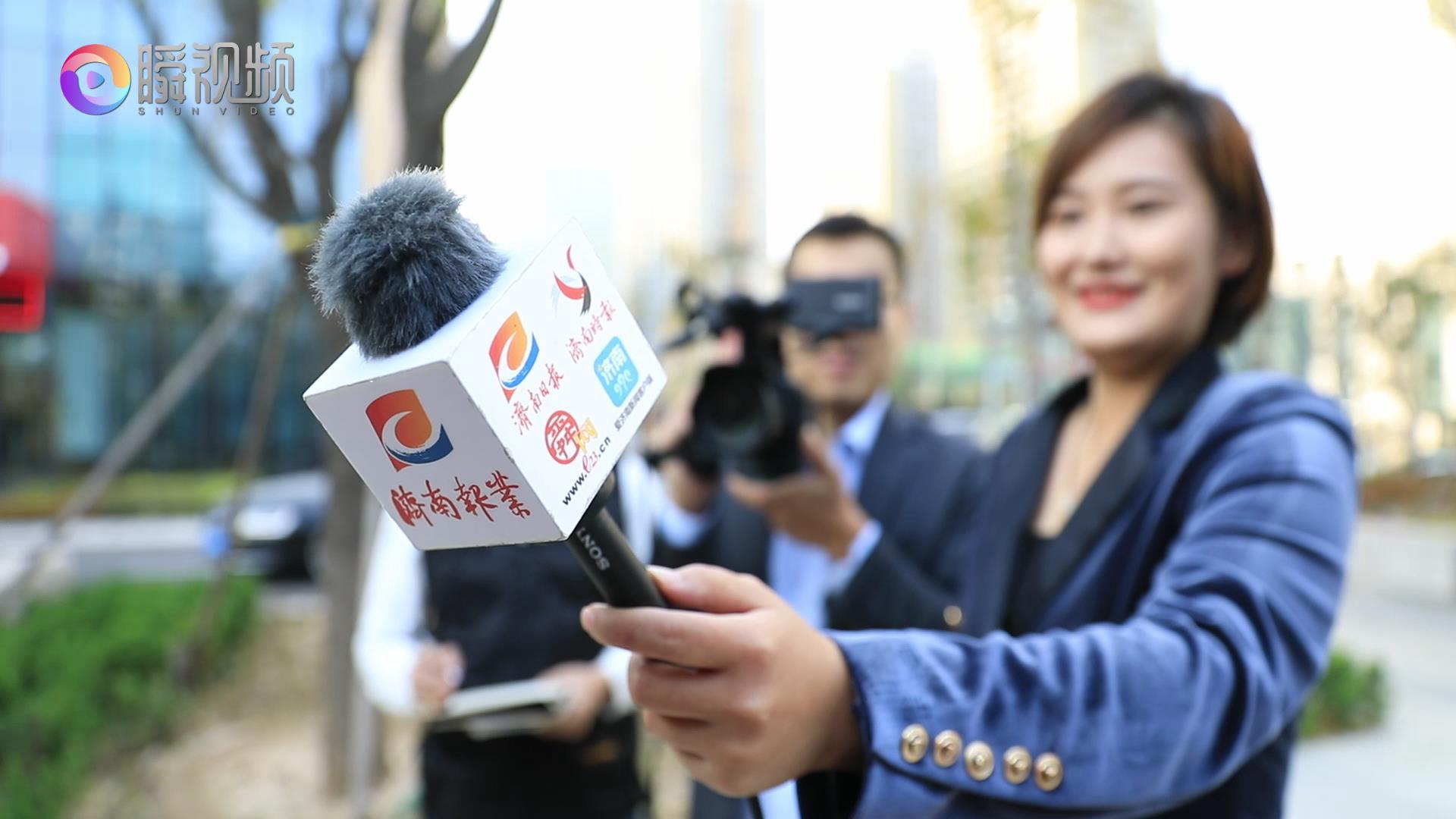 【瞬视频】180秒!与舜网记者共同感悟时代脉动
